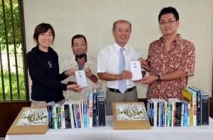 市総合博物館と多良間村ふるさと民俗学習館に14万円相当の海洋生物図書25冊が寄贈された=29日、市総合博物館
