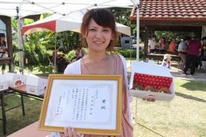 レシピコンテストで最優秀賞を受賞した下里さん=8日、市熱帯植物園