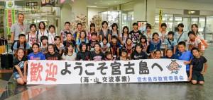 体験交流で来島した白川町からの一行。前列13人は出迎えた下地小の児童=6日、宮古空港