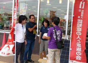 9月は世界アルツハイマー月間。家族会と市地域包括支援センターの職員がうちわとチラシの配布を市内14カ所で行い、市民への周知を図った