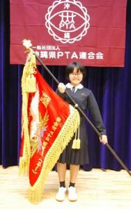中学校女子の部で最優秀賞に輝いた真喜屋さん=13日、伊良部島小学校・中学校体育館
