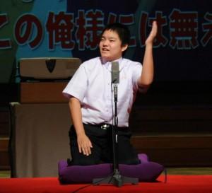 県中学校総合文化祭「舞台部門」で落語を披露する西辺中2年の仲間恒光さん=8日、浦添市のアイム・ユニバースてだこホール