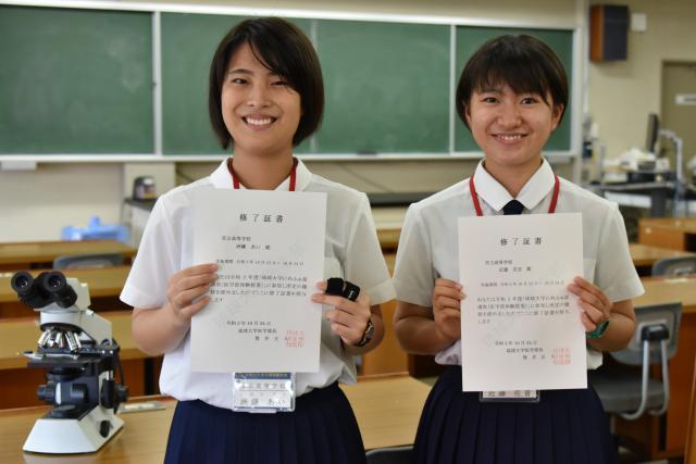 琉大医学部で体験授業/宮高1年の2人参加