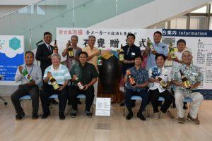 泡盛一石がめを市に贈呈/沖縄銀行