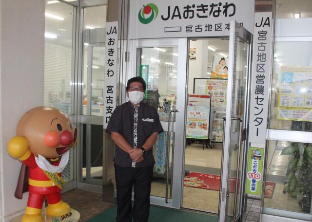 上野、伊良部支店を閉鎖/JAおきなわ